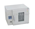 DHG-9030A电热鼓风干燥箱30L