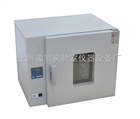 DHG-9070A电热鼓风干燥箱70L