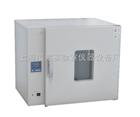 DHG-9140A电热鼓风干燥箱140L