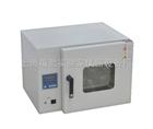 DHG-9023B電熱鼓風干燥箱