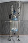 SF-100L双层玻璃反应釜