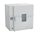 DHG-9240B電熱鼓風干燥箱
