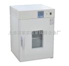 DHG-9070A恒温鼓风干燥箱