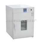 DHG-9140A恒溫鼓風干燥箱