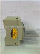 安科瑞终端电能计量表计及系统选型手册
