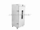 DHG-9420A恒温鼓风干燥箱
