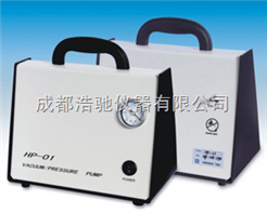 HP -0 1无油真空泵