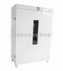 DHG-9920A恒温鼓风干燥箱