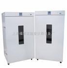 DHG-9620B恒溫鼓風干燥箱