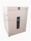 DHG-9640B恒温鼓风干燥箱
