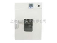 LC-70惰性气体烘箱充氮气烘箱小型70升烘箱
