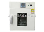 LC-36无尘室洁净桌上型30升充氮干燥箱
