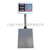 上海30kg羽绒电子秤报价/价格