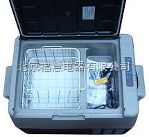 新版GSP认证专用车载冰箱
