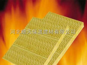 太原高密度防火岩棉板(厂家)