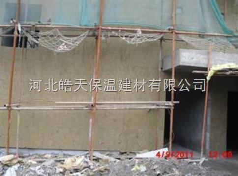 海口%建筑墙体保温用岩棉板*价格