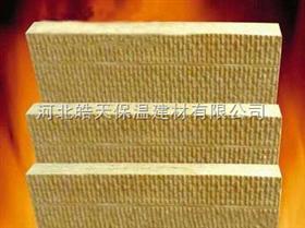 常规鹤岗外墙高密度岩棉板生产厂家