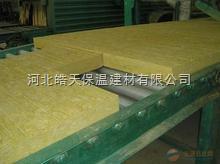 合肥外墙岩棉保温板*