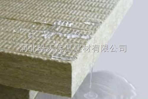 常规大庆外墙保温岩棉板低价销售