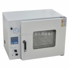 DZF-6050脫泡幹燥箱