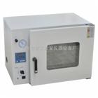 DZF-6050脱泡干燥箱