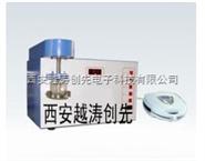 面筋数量测定仪/面筋质量测定仪(单头)