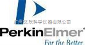 rkin Elmer泵油(N8122308)