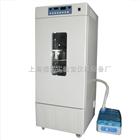 HSX-250恒温恒湿培养箱250L容积