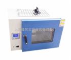 GRX-9023A熱空氣消毒箱20L容積