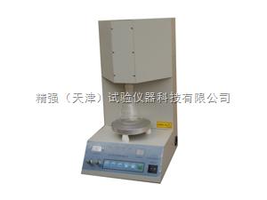 Ca-5-游离氧化钙测定仪