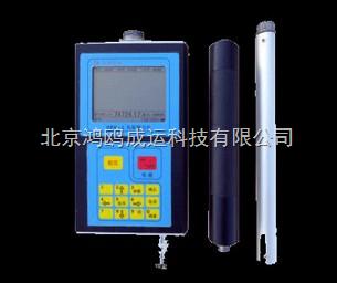 氦光泵手持式磁力仪/光泵磁力仪