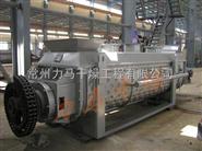 KJG系列空心浆叶干燥机