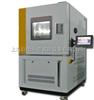 JY-408(A-S)高低温试验箱