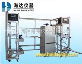 HD-K901立式冰箱门体疲劳试验机