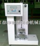塑料冲击强度试验机