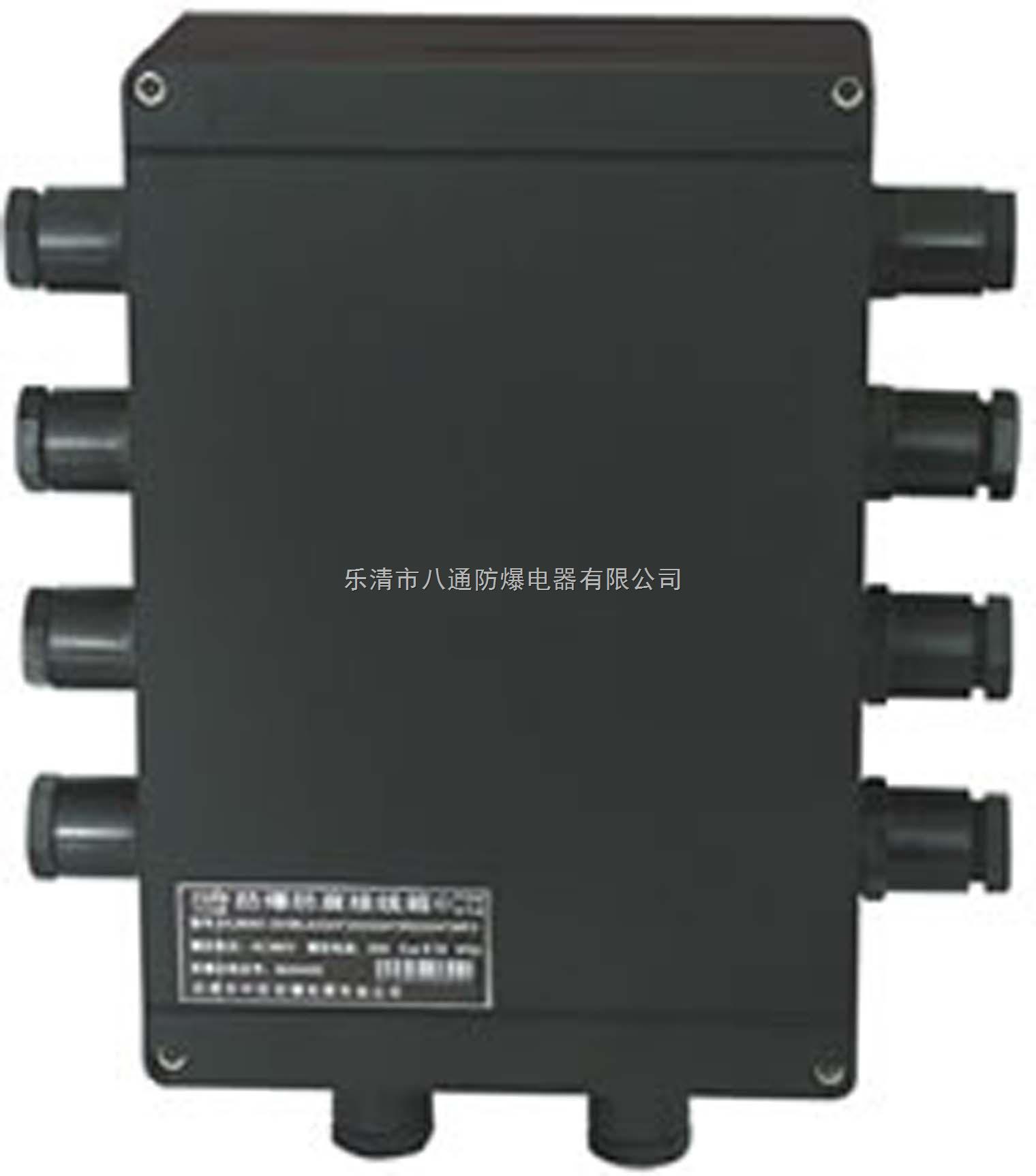 消防接線端子箱是專為消防報警系統線路分線和接線