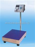 打印小纸条100kg电子秤,100KG打印电子台秤