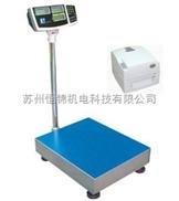 吴江120KG打印电子台秤