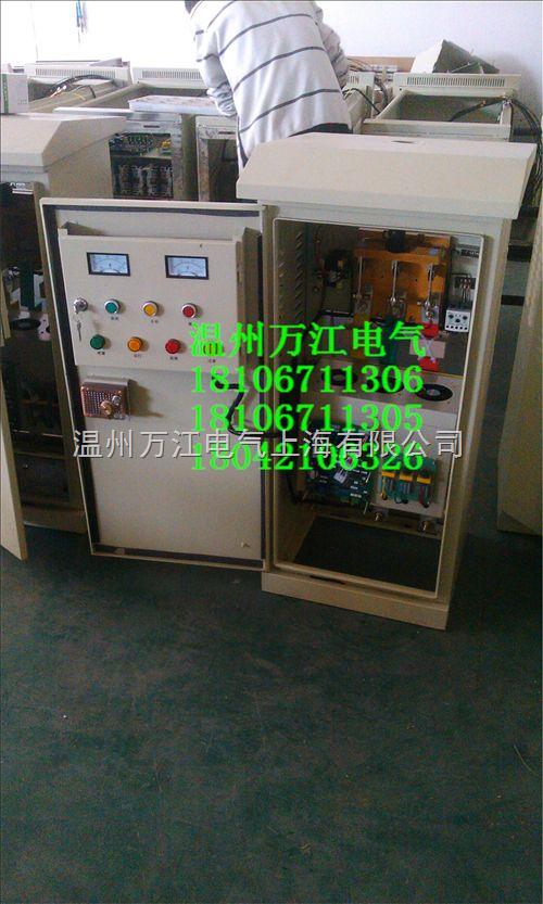 专业厂家生产(温州万江电气)电机中文软启动器,电机软起动柜