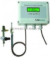 LY60C温湿露点变送器,LY60C温湿露点测量仪
