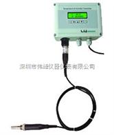LY60M露點變送器,LY60M溫濕露點測量儀