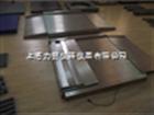 沈阳不锈钢电子地磅,不锈钢平台秤Z新报价