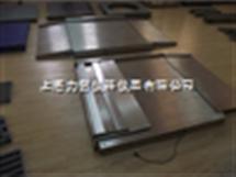 沈阳不锈钢电子地磅,不锈钢平台秤*报价