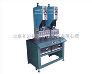 天津散热器焊接机,散热器超声波焊接机