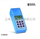 HI98703-11便携式浊度仪