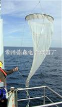 深水大型浮游生物网