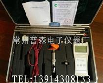 PS-TL2便携式水文流速流量仪