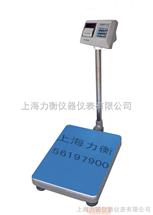 XK3190-A1+P杭州电子打印台秤,打印称现货热卖中