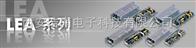 LEA50FCosel 基板式AC-DC电源 - LEA 系列