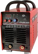 ZX7-400N逆变式直流手工弧焊机